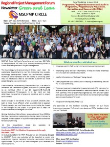 2014HYF-Newsletter