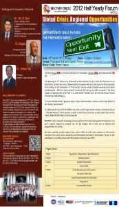 2012_Forum1_MSCPMP_V0.7